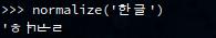 Screenshot of mangled Hangul in a terminal; several characters overlap