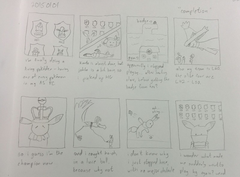 Crude pencil comic from Jan 1, 2015