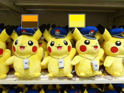 photo of Pikachu plushes on a shelf, overlaid with color swatches; the Pikachu in the background are orange